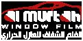 awf-logo-mobile